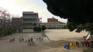 学童保育 実態 小1の壁