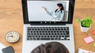 家庭教師のトライ オンライン夏期講習 無料 授業料